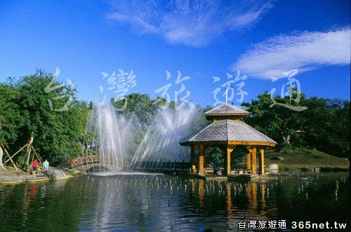 照片來源:台灣旅遊通 365net.tw