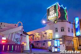 戀戀礁溪溫泉汽車旅館